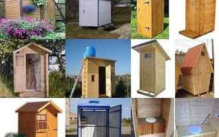 Чертежи туалетов для самостоятельного изготовления