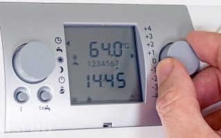 Дистанционный терморегулятор для газового котла