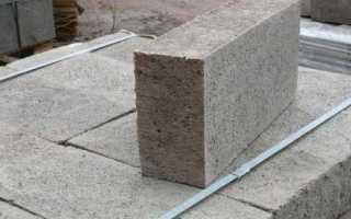 Бетонные песко цементные блоки
