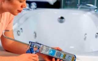 Герметики для ванной комнаты