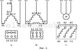 Схема включения электродвигателя