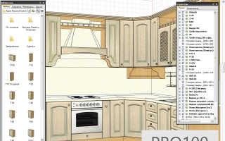 Создать дизайн проект квартиры самостоятельно онлайн бесплатно