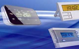Схема подключения терморегулятора к котлу отопления