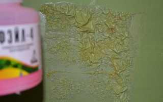 Как смыть краску с цемента