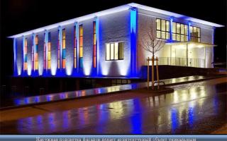 Световая иллюминация на фасадах зданий