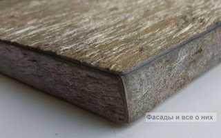 Камень для отделки фасадов