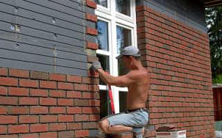Отделка дома фасадной плиткой