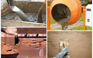 Как приготовить известковый цемент