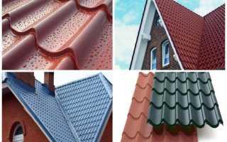 Виды кровельных материалов для крыши дома