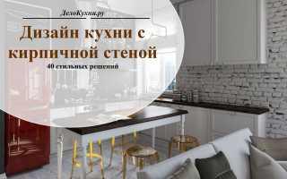 Кухня с белой кирпичной стеной фото