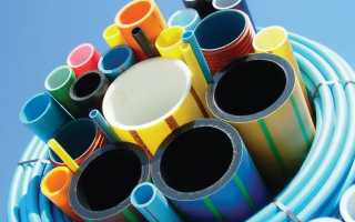 Пхв трубы для водопровода