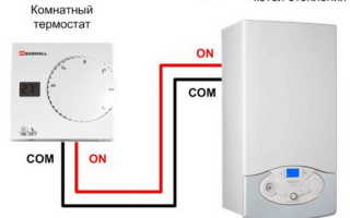 Схема подключения терморегулятора отопления