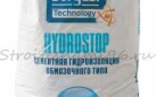 Гидроизоляция цементная bergauf hydrostop применение