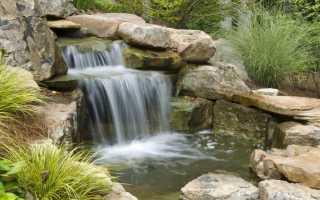 Прудик с водопадом своими руками