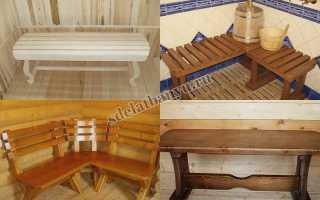 Скамейки для бани из дерева
