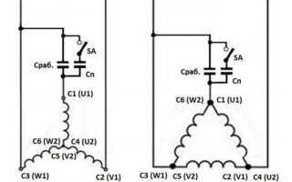 Схема включения конденсатора в электродвигатель