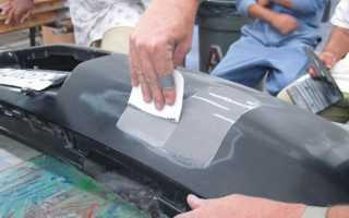 Шпаклевка новол для пластика инструкция