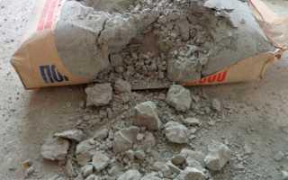 Где можно использовать затвердевший цемент