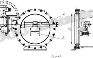 Герметичный клапан для вентиляции