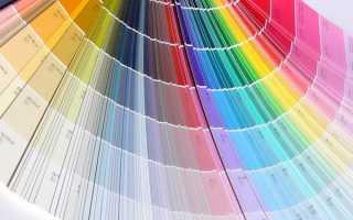 Колеровка цветов краски
