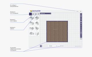 Создать проект комнаты онлайн самостоятельно бесплатно