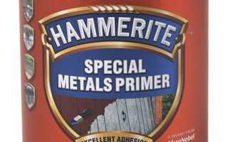 Хамерайт грунтовка по цветным металлам