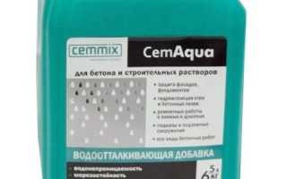 Гидрофобизирующие добавки для цемента