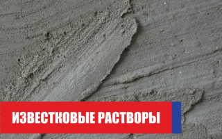 Цементный раствор пк1 гост