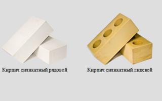 Объем кирпича белого силикатного кирпича