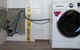 Установка стиральной машины самостоятельно видео