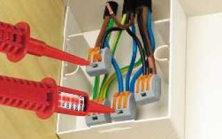 Герметичные клеммы для соединения проводов