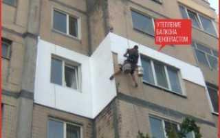 Как утеплять пеноплексом стены снаружи