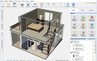 Спроектировать дом самостоятельно программа бесплатно онлайн