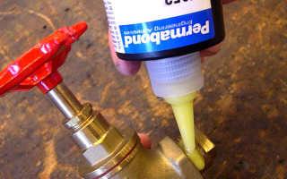 Герметик сантехнический для труб