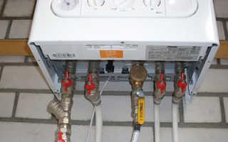Подключение системы отопления к газовому котлу