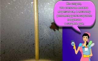 Как вытащить стекло из двери межкомнатные