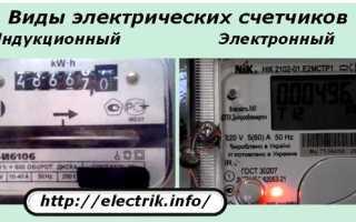 Старый электросчетчик как снимать показания
