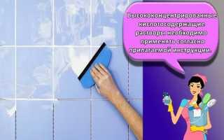 Как смывать затирку с плитки