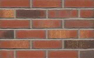 Плитки керамические фасадные