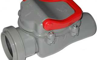 Применение обратного клапана в канализации